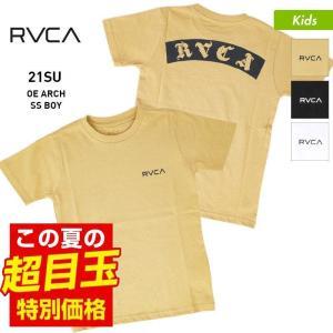 RVCA/ルーカ キッズ 半袖 Tシャツ ティーシャツ トップス バックロゴ ベージュ ブラック ホワイト 黒色 白色 BB045-206 oc-sports