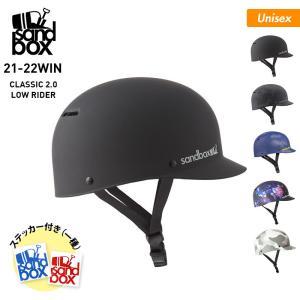 SAND BOX/サンドボックス メンズ&レディース アクションスポーツ用 ヘルメット スノーボード スノボ スキー スケートボード スケボー CLASSIC2.0 LOW RIDER|oc-sports