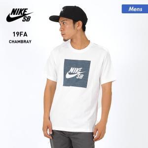 NIKE SB/ナイキ エスビー メンズ 半袖 Tシャツ ティーシャツ クルーネック トップス ロゴ 白 ホワイト BV7034 oc-sports