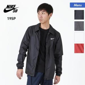 NIKE SB/ナイキエスビー メンズ コーチジャケット ナイロンジャケット 襟付きジャケット 長袖 シェルジャケット アウター AO0565 oc-sports