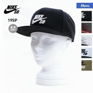 NIKE SB/ナイキエスビー メンズ スナップバック キャップ 帽子 ぼうし 平つば フラットバイザー サイズ調節可能 628683 oc-sports
