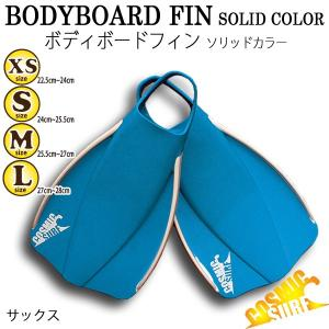 | 特価 | 日本人向け軽量フィン | ボディーボードフィン 足ひれ 水かき フィン ボディボード用...