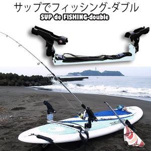 CAP キャップ SUP de FISHING(ダブル) サップでフィッシング