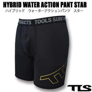 | TOOLS ツールス | ハイブリッドウォーターアクションパンツソスタータイプ