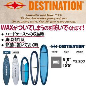 DESTINATION(ディスティネーション) BOARDS DECK COVER(ボードデッキカバ...