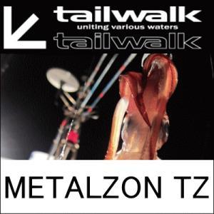 テイルウォーク メタルゾンTZ C65ML-K 【ベイトモデル】