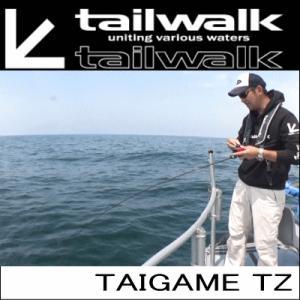 テイルウォーク タイゲームTZ TAIGAME TZ SPIRAL LIMITEDC610UL【ベイ...