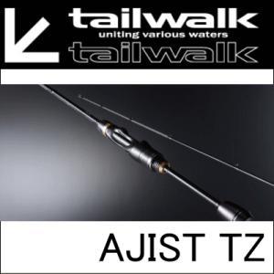 テイルウォーク アジストTZ 511/SL【スピニングモデル】
