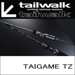 テイルウォーク タイゲームTZ TENYA S79ML【スピニングモデル】