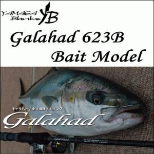 ヤマガブランクス   ■ギャラハド 623B Bait Model ■Lengh:6.2ft ■We...