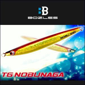ボーズレス TGノブナガ 180g   再び始まる『NOBUNAGA』ヒストリー。新たな伝説は、あな...