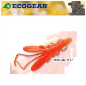 エコギア バグアンツ3インチ|oceanisland