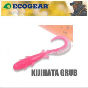 エコギア キジハタグラブ 4.5インチ|oceanisland