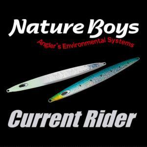 ネイチャーボーイズ カレントライダー 180g oceanisland