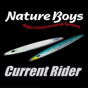 ネイチャーボーイズ カレントライダー 220g oceanisland