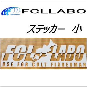 FCLLABO ステッカー 小 oceanisland
