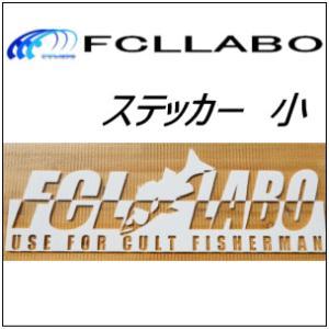 FCLLABO プリント版ステッカー ステッカー 小 oceanisland