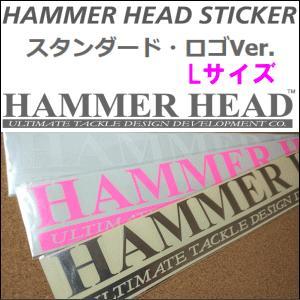 HAMMERHEAD ステッカー スタンダード ロゴVer メタルシルバー oceanisland