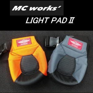 MCワークス ライトパッド2|oceanisland