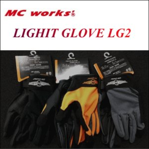 MCワークス LIGHIT GLOVE LG2 NEW