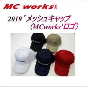 MCワークス メッシュキャップ(MCworks'ロゴ)|oceanisland