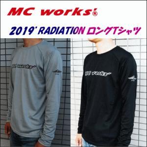 MCワークス 2019'RADIATION ロングTシャツ|oceanisland