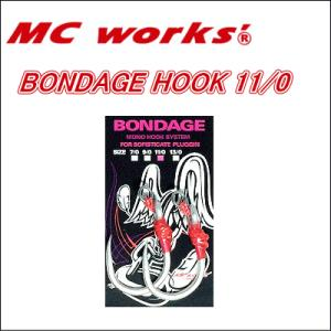 MCワークス BONDAGE HOOK 11/0|oceanisland