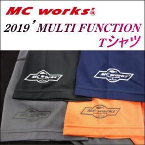MCワークス 2019'MULTI FUNCTION Tシャツ|oceanisland