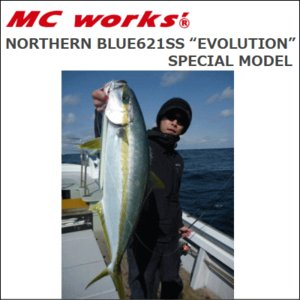 """MCワークス NORTHERN BLUE621SS """"EVOLUTION"""" SPECIALMODE..."""