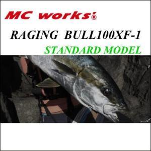 MCワークス RAGING  BULL100XF-1 STANDARD MODEL|oceanisland