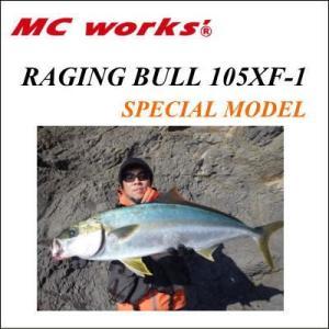 MCワークス RAGING BULL 105XF-1 SPECIAL MODEL|oceanisland
