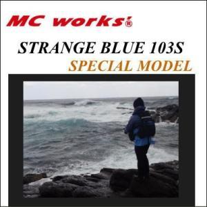 MCワークス STRANGE BLUE 103S SPECIAL MODEL|oceanisland