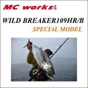 【大型商品】 MCワークス WILD BREAKER109HR/B SPECIAL MODEL|oceanisland