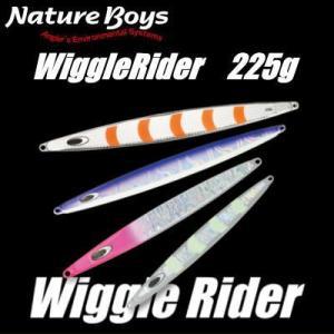 ネイチャーボーイズ ウィグルライダー 225g|oceanisland