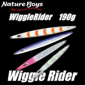 ネイチャーボーイズ ウィグルライダー 190g|oceanisland
