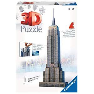 ラベンスバーガー 3Dパズル エンパイア・ステート・ビルディング 12553 1 oceans-asa