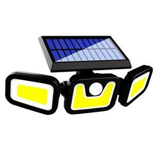 【2021最新版Solar lamp】ソーラー ライト,センサーライト 屋外,人感センサーライト,ソーラーライト 屋外 人感センサー,ledセンサーラ oceans-asa