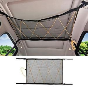カーゴネット ラゲッジネット 荷物ネット 天井ルーフネット 車内天井専用 伸縮性 車用 荷崩れ防止 荷物固定 収納に便利 荷物落下防止 強力ネット固定|oceans-asa