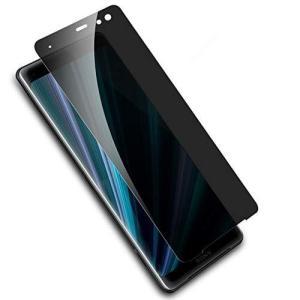 Sony Xperia XZ3 覗き見防止 フィルム Sony エクスペリア XZ3 SO-01G SOL26 401SO 専用 ガラスフィルム 非ガ oceans-asa
