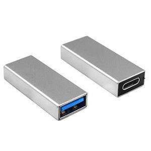 Duttek USB A to USB C 3.1変換アダプタ, 2個セットUSB C (メス) to USB 3.0 (メス)10Gbps高速充電 oceans-asa