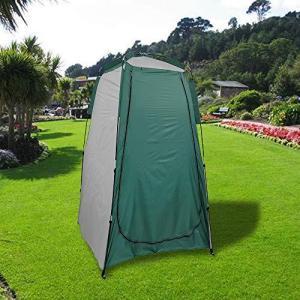 1人用 着替えテント プライバシーテント ポータブル 多機能テント 透けない 個室 プライベートテント 防風 防水 防虫 簡易テント 通気性 軽量 ア oceans-asa
