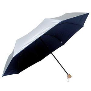 特大 直径123cm! 晴雨兼用 ビッグサイズ折りたたみ傘 ひっくり返っても元通り 丈夫な耐風骨×シルバー生地 日傘 軽量70cm (表シルバー/裏紺|oceans-asa