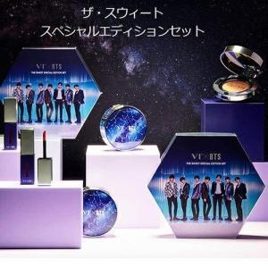 【VT x BTS】ザスウィートスペシャルエディションセット(クッション+ティント2点)/THE SWEET SPECIAL EDITION SET直 oceans-asa