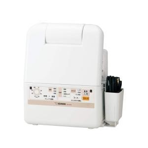 RF-AC20-WA 象印 ふとん乾燥機 スマートドライ ホワイト RFAC20WA