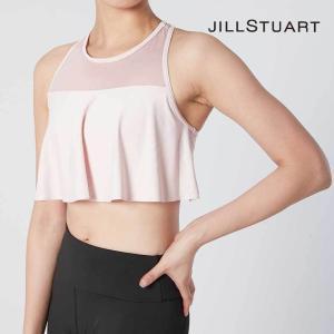 ブラトップ JILL STUART ジルスチュアート レディース FITNESS yogaトップス ...