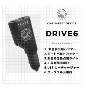 多機能付きカーデバイス DRIVE6 by 3wildpigs|oceanzonesurf