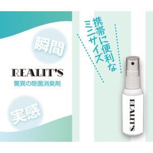リアリッツ(Realit's) 安定型次亜塩素酸 除菌・消臭剤 ミニタイプ 50ml ウィルス感染対策 |oceanzonesurf