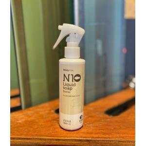 kossymix「N10 Liquid soap  希釈用空ボトル」 N10リキッドソープ 万能洗剤  oceanzonesurf