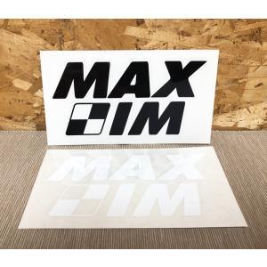 MAXIM(マキシム)ウェットスーツ カッティングステッカー 2段ロゴ 黒白 ※メール便可能|oceanzonesurf