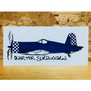 クォーターサーフボードステッカー「戦闘機」カラー:ネイビー ※メール便可能|oceanzonesurf